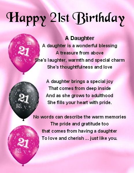 Fridge magnet personalised daughter poem 21st birthday free fridge magnet personalised daughter poem 21st birthday free gift box bookmarktalkfo Images