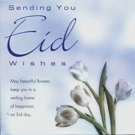 happy eid e qurban