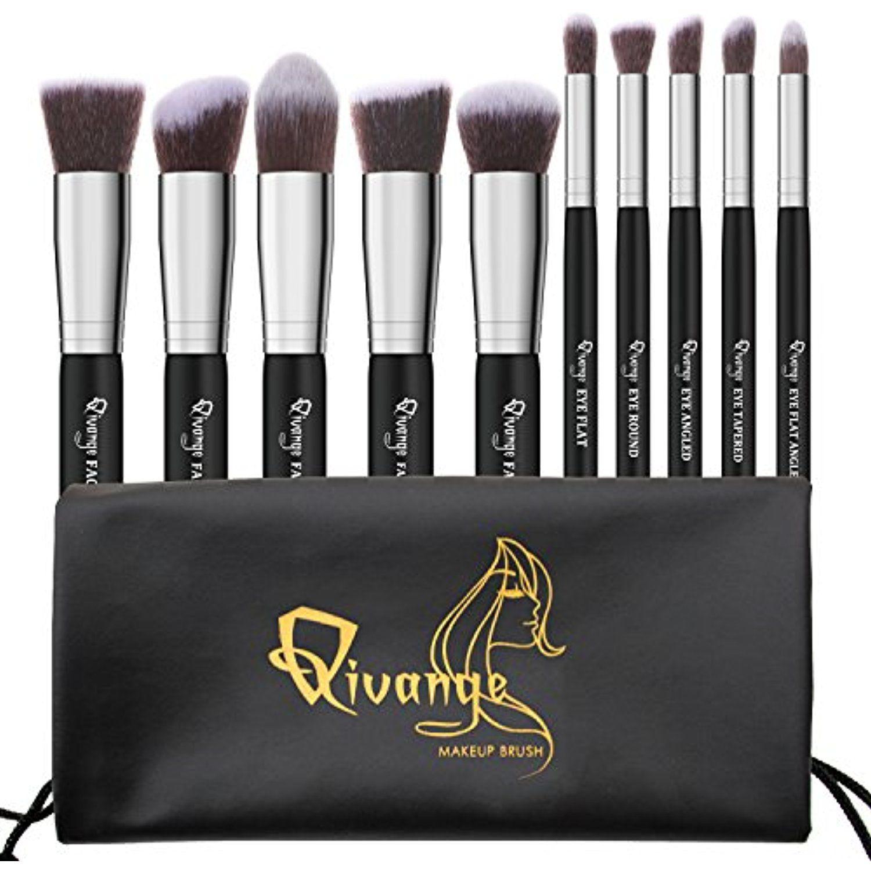 Qivange Makeup Brushes, Synthetic Foundation Eyeshadow