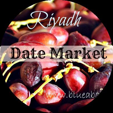 Visit Riyadh's Date Souk   Riyadh   Riyadh, Dating, Shopping