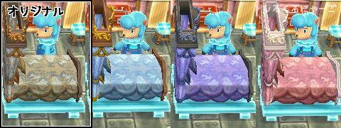 Rococo Series Color Options Animal Crossing Animal Crossing Game Animal Crossing Qr
