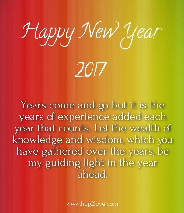 Happy New Year 2018 Quotes : QUOTATION U2013 Image : Quotes Of The Day U2013  Description Happy New Year 2017 Images Sharing Is Power U2013 Donu0027t Forget To  Share This ...