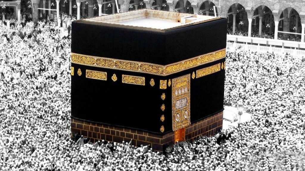 Baitullah Sharif Wallpaper Tempat Ibadah Ziarah Bepergian