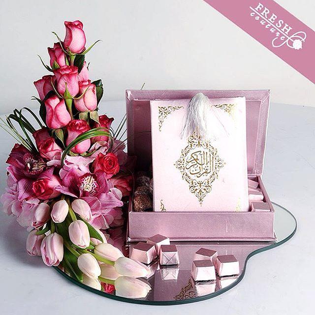 00c22bf713a5 fresh couture pink  Quran box  span class