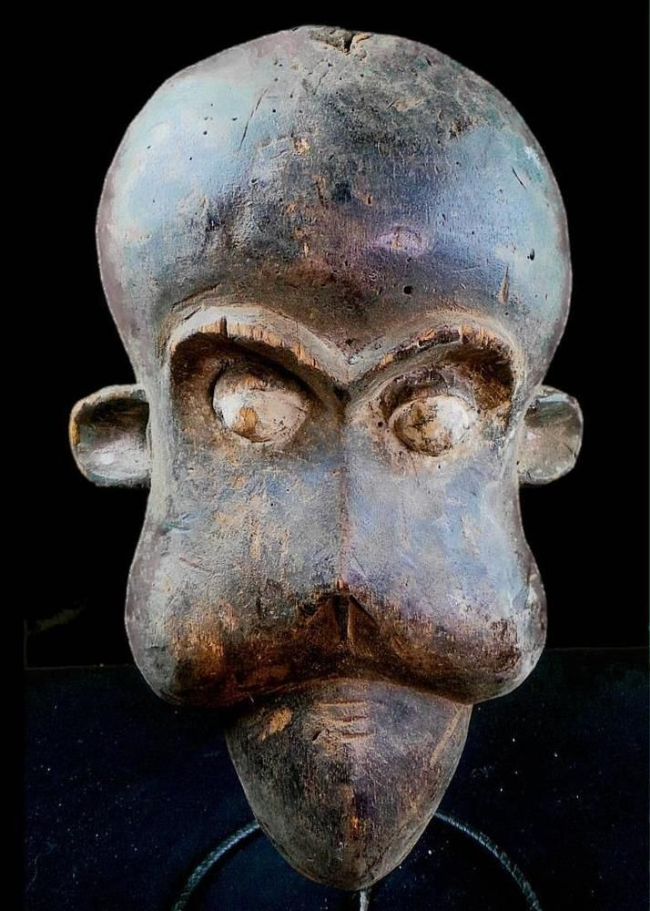 Fine Tribal Bulu Mask Cameroon