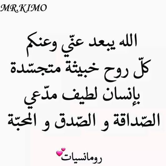 Pin By Hoda Maiergy On Worded Islamic Quotes Quran Islamic Quotes Words