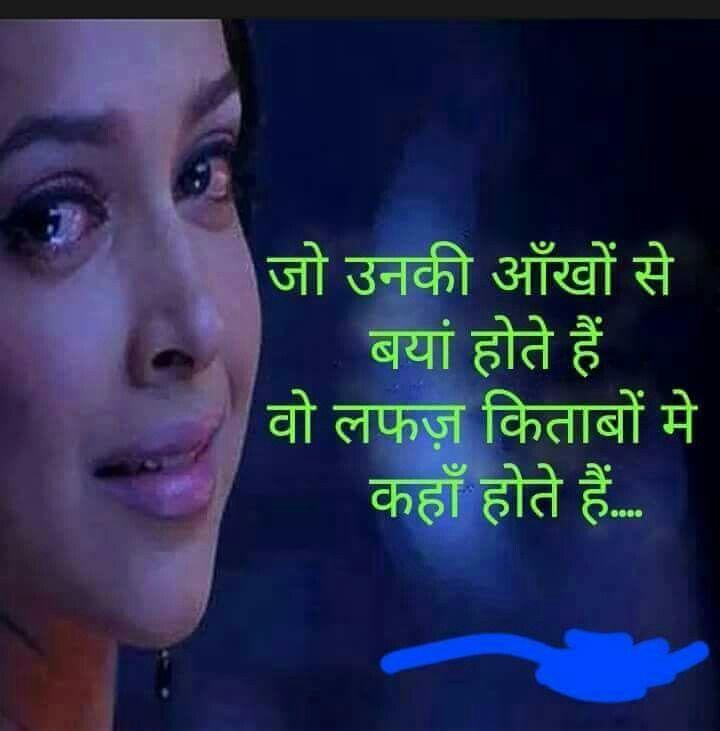 Unki aankhen, her eyes    | ArZz kiHa Hai     ♥ ♥ | Hindi