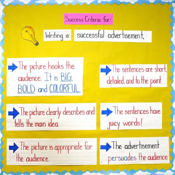essay success criteria