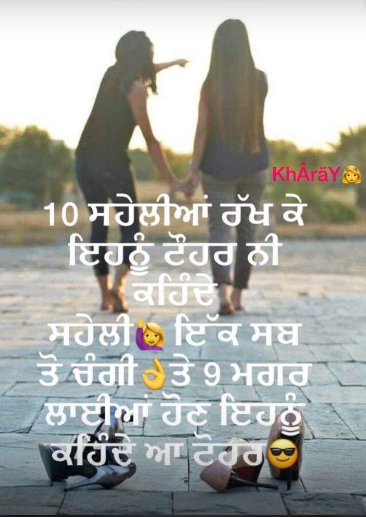 saadi v 1 hi hai       1   Attitude quotes, Punjabi quotes, Punjabi