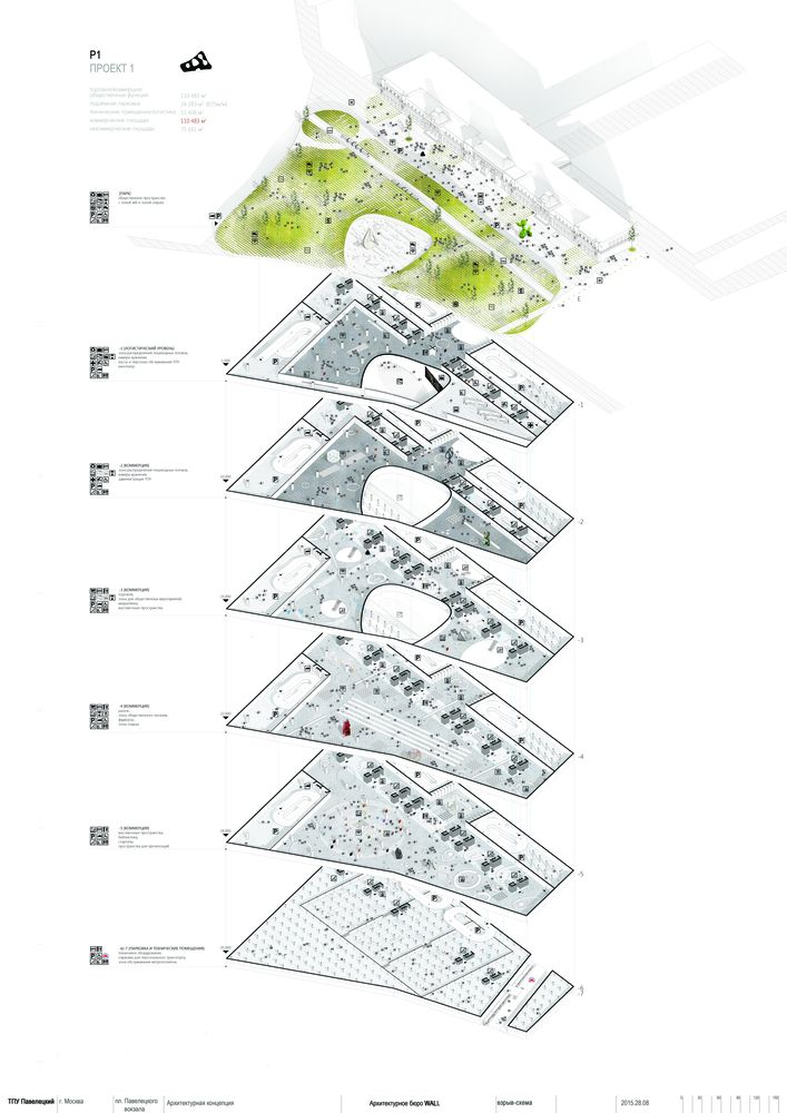 Gallery of WALL Designs New Paveletskaya Transit Hub for Moscow - 2