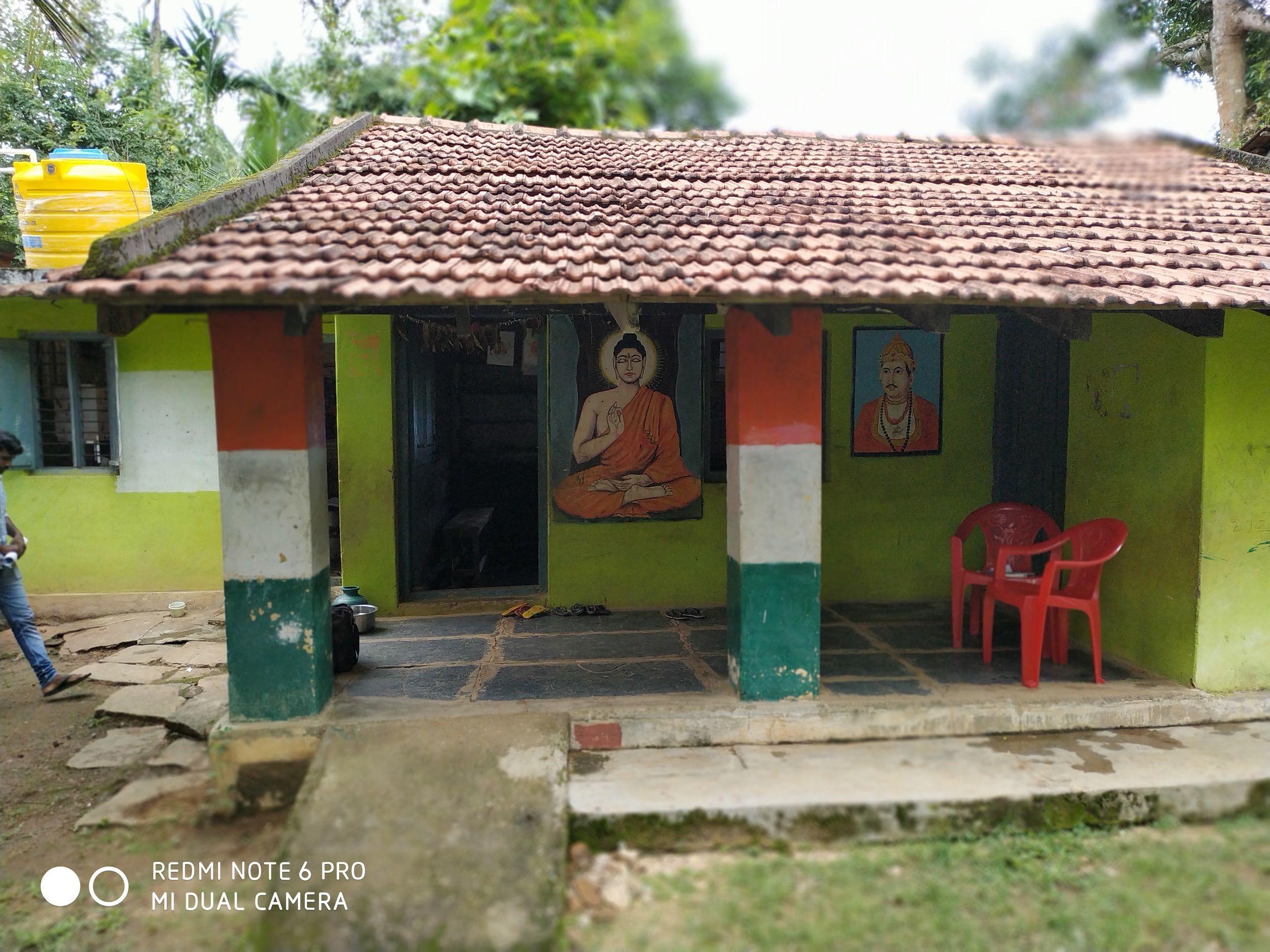 Outreach Program CSR initiative in Karnataka India by