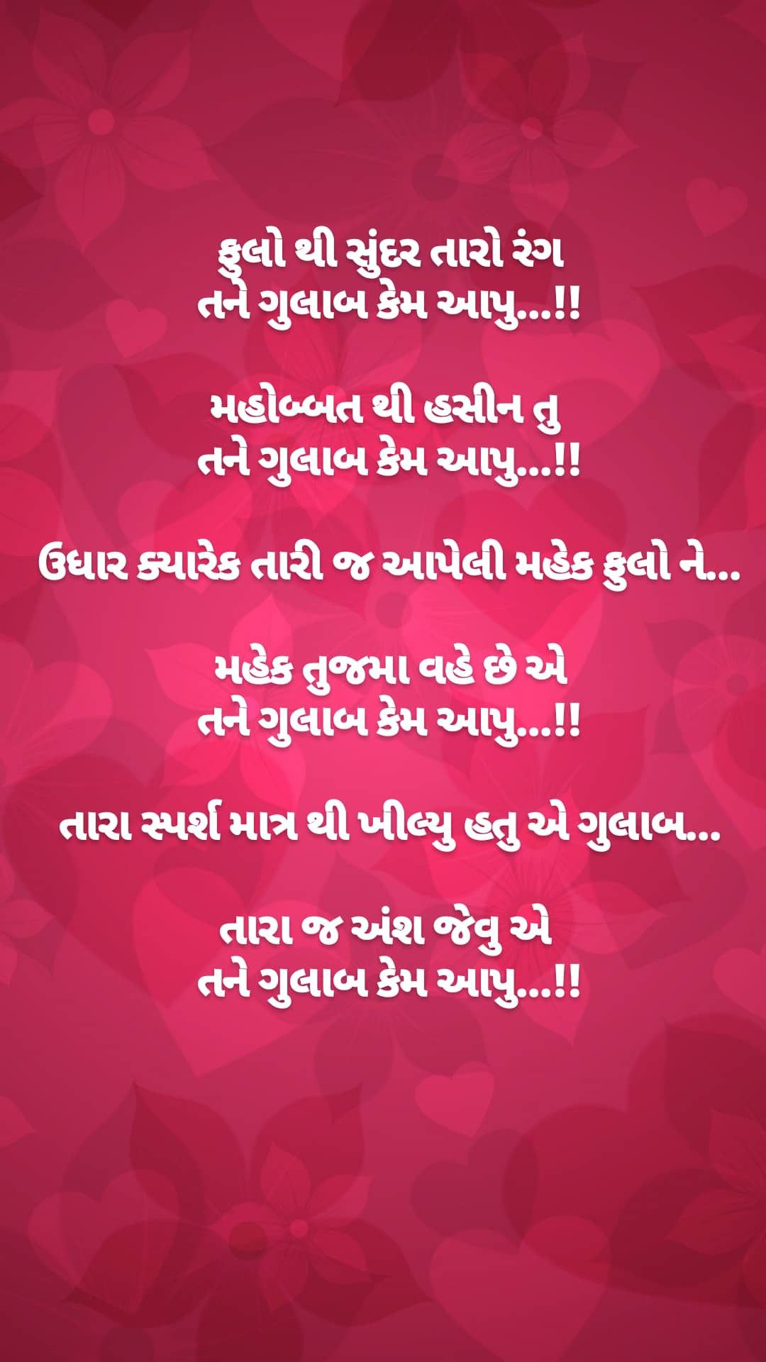 Pin by Om Parmar on Valentine's day Feelings quotes