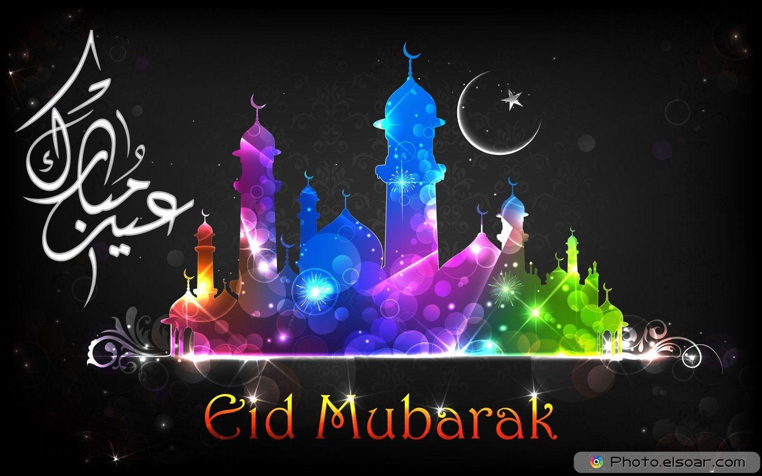Wallpaper download eid - Eid Mubarak Wallpapers Download