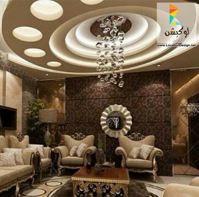 نصائح هامة عن التصميم الداخلي بأحدث افكار ديكورات منازل