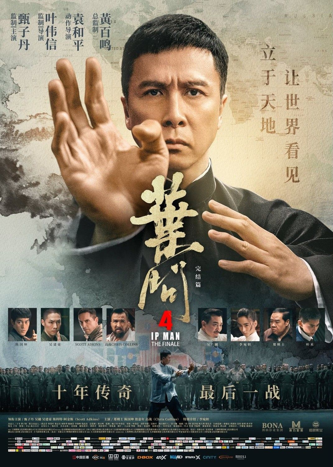 New Official Poster For Ip Man 4 Ipman4 Movieposter Action