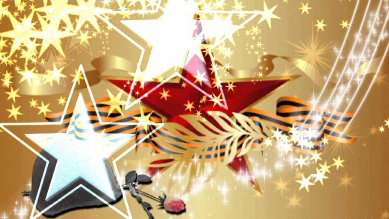 сети постер со звездой с датой концерта белой сирени молочная