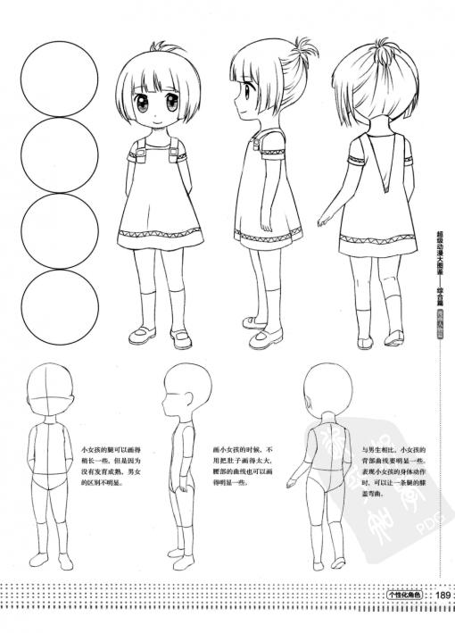 Chibi Body Proportions : chibi, proportions, Proportions, Enfants, #figuredrawing, #figure, #drawing, #proportions, Manga, Drawing, Tutorials,, Anime, Drawings, Cartoon, Sketches