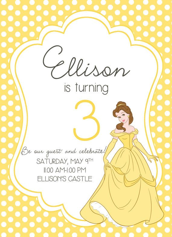 Beauty and The Beast Invitations Printable by ClassyOwlDesigns