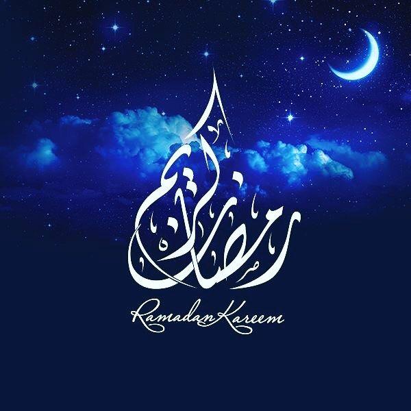 أسرة شركة الجمل لتأجير السيارات تهنئكم بحلول شهر رمضان المبارك أعاده الله عليكم بالي من والبركات كل عام وأنتم بخير Typography Arabic Calligraphy Kareem