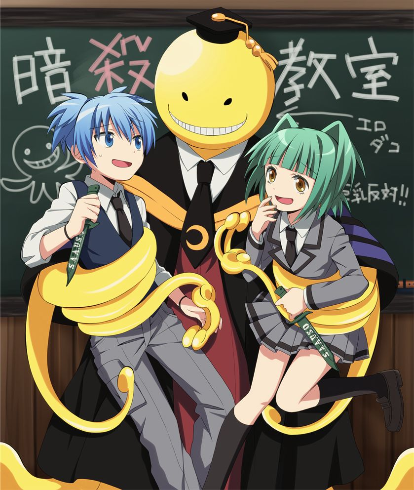 See you again, text, moon, Assassination Classroom