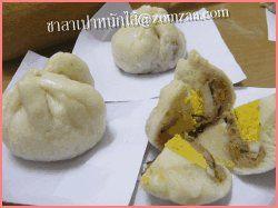 ซาลาเปาไส้หมูสับ แบบนวดมือจ้า.. « อาหารว่าง/ของทานเล่น - ส้มซ่าดอทคอม