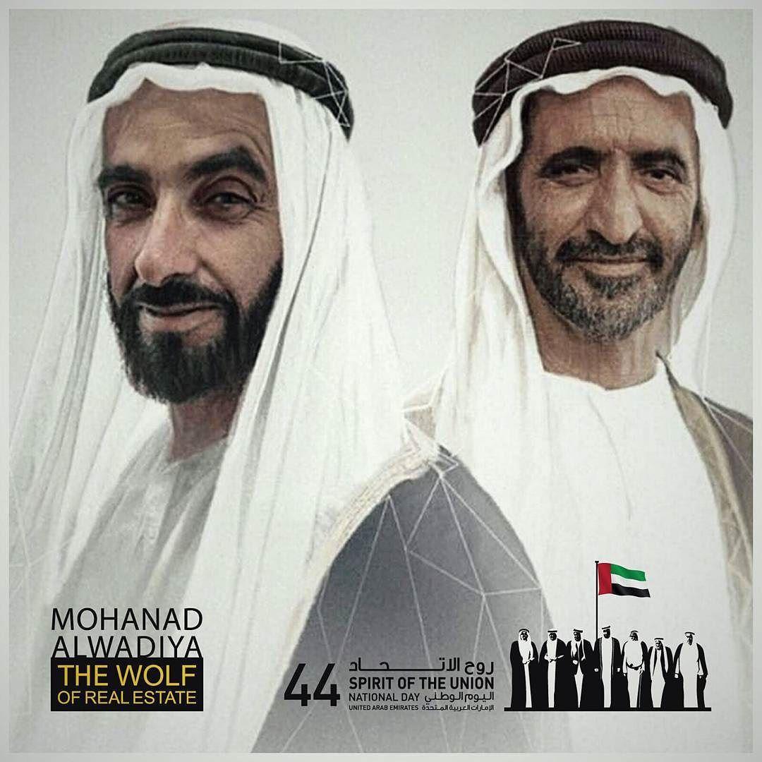 News Arabian Escapes Dubai Arabic Kids Photography