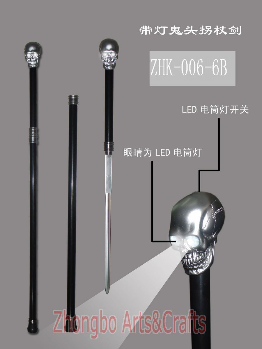 Skull Walking Cane. It can even see in the dark!