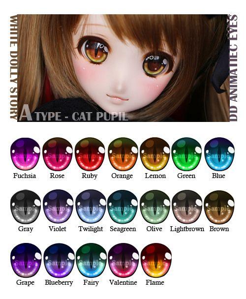 W D S Dd Animatiec Eyes Type A Cat Pupil Cool Eye Drawings Doll Eyes Manga Eyes