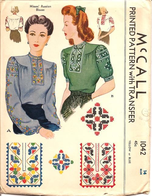 McCall 1042 Embroidered Blouse Pattern 1943