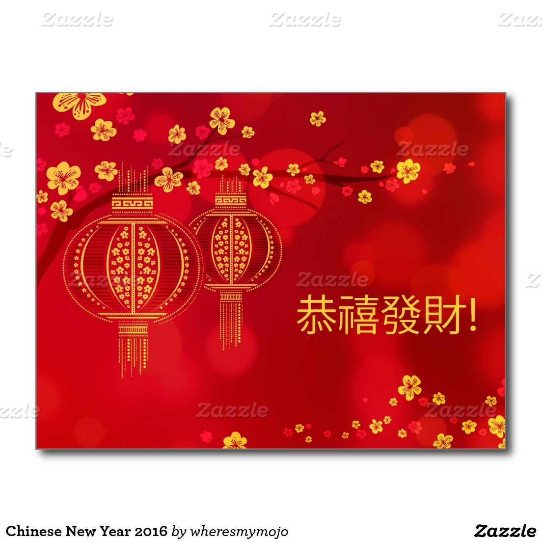Chinese new year 2016 postcard chinese new years pinterest chinese new year 2015 card greeting for 2015 with text gong xi fa cai meaning wishing you prosperity in the coming year the lunar year of the yin wood kristyandbryce Choice Image