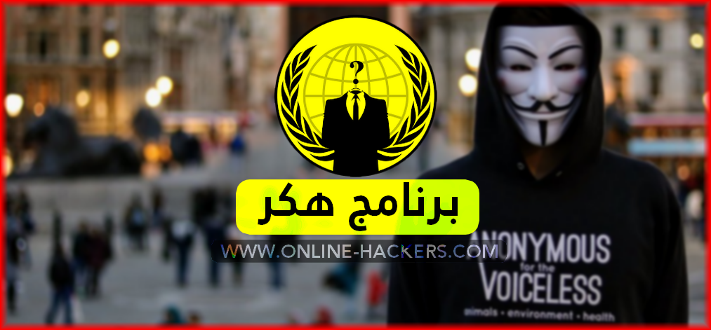 Pin On Hack Facebook