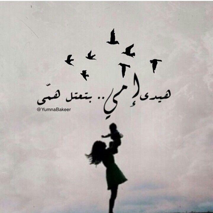 من ك إنت مل ا إنت Live Life Love Words Arabic Calligraphy