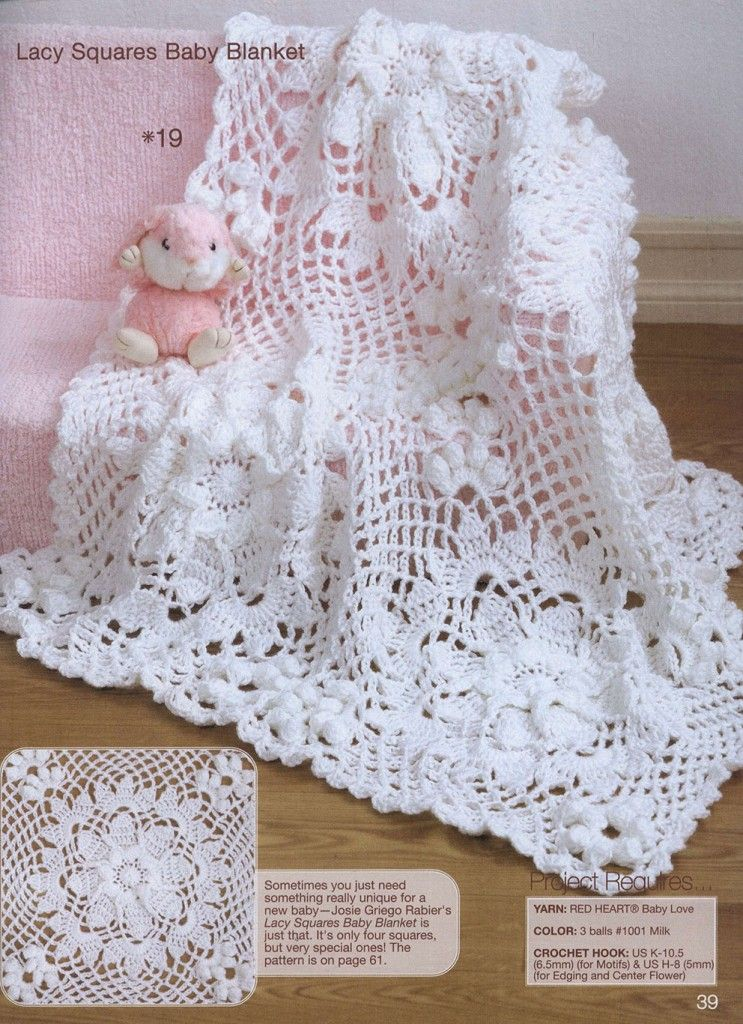 Lace Squares Crochet Baby Blanket Baby Crochet Pinterest