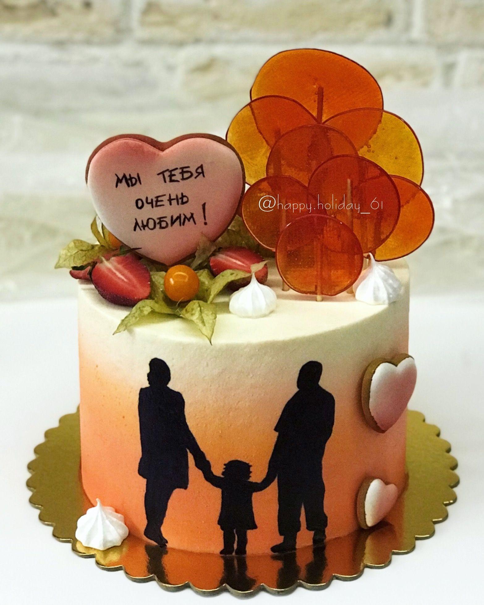 хой торт любимому мужу на день рождения картинки такого класса