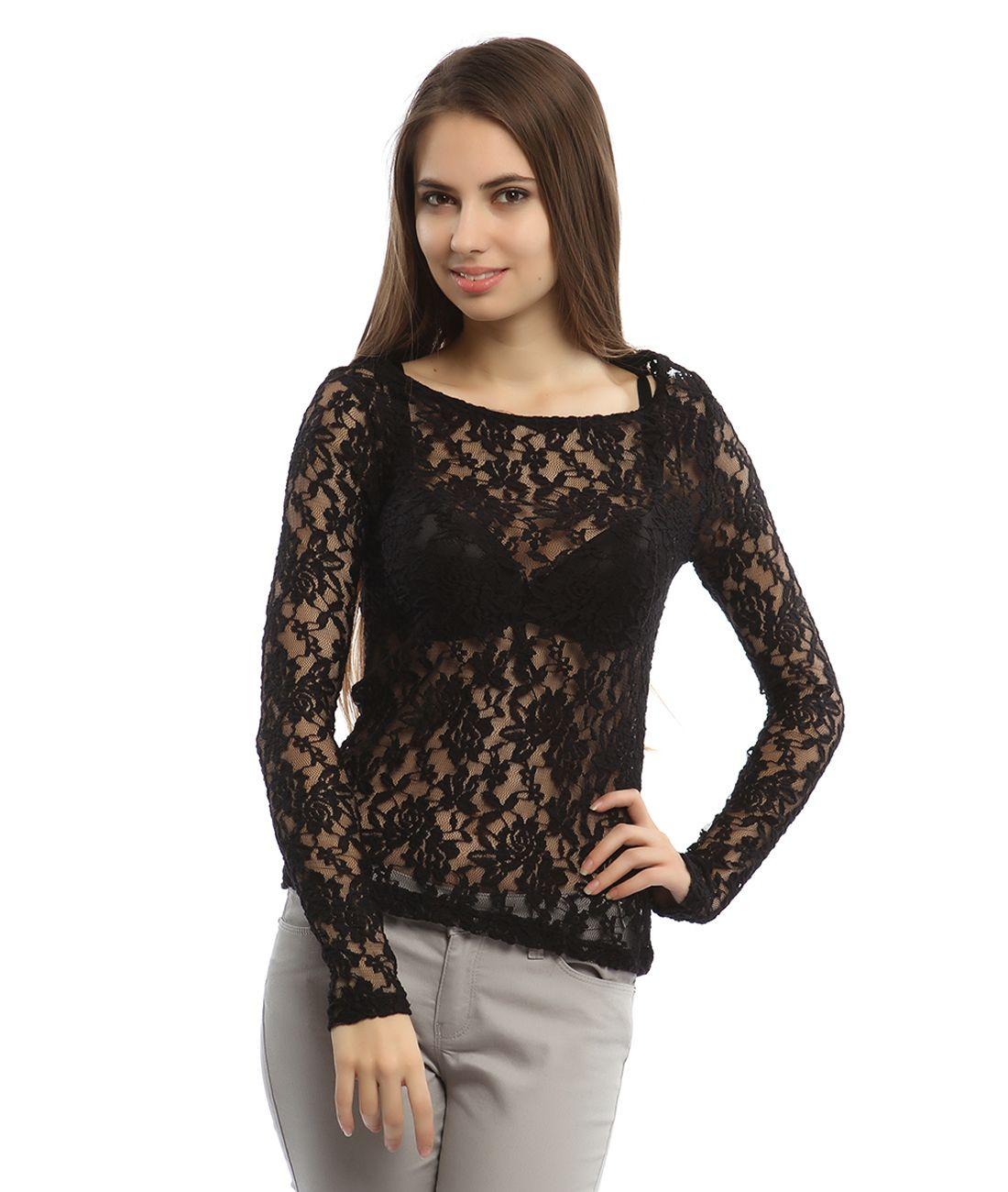 Collezione T Shirt Uzun Kol Siyah Ipekway Siyah Urunler