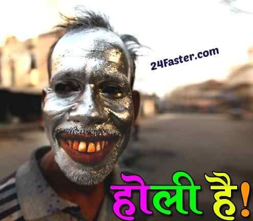 Happy Holi  Best Holi Funny Image Messages Wishes Sms Funny Shayari In Hindi For Send Your Facebook Whatsapp Friends