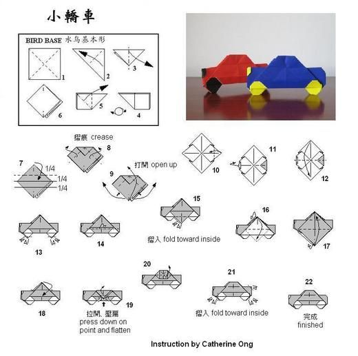 Image Detail For Instructionseasy Origami Carorigami Car Diagram