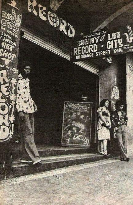 Bunny Lee S Record Store In Orange Street In Kingston