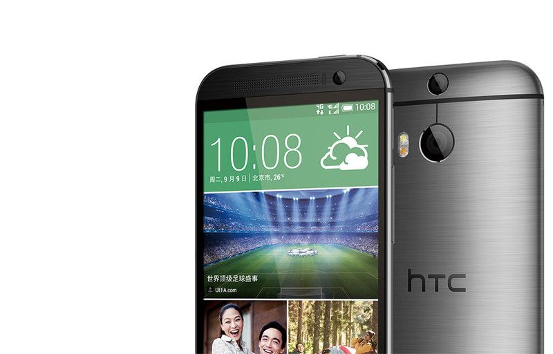 Htc launched the desire eye and the re camera yesterday