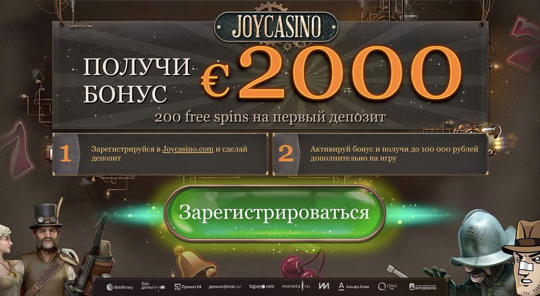 Вулкан казино код онлайн рулетка с минимальным депозитом в рублях