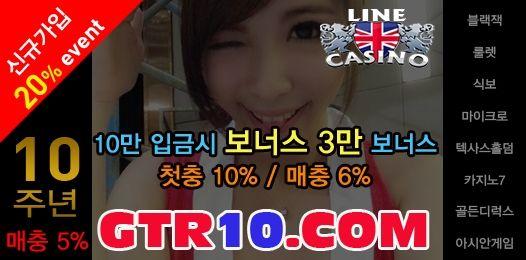 온라인카지노 ▩ GTR10。com ▩ 온라인바카라: 온라인룰렛 ▩GTR10。COM▩ 룰렛온라인
