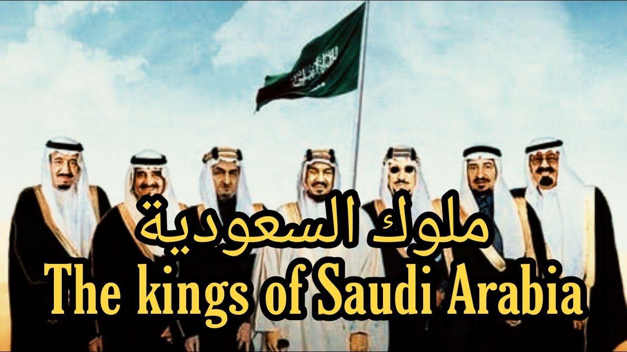 ملوك المملكة العربية السعودية Kingdom Of Saudi Arabia And Kings King Movie Posters Saudi Arabia