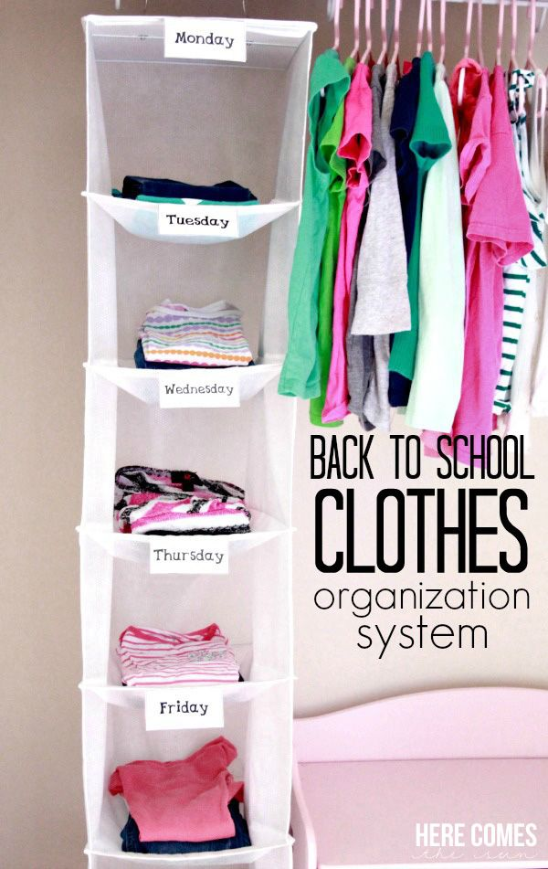 Back To School Clothes Organization System