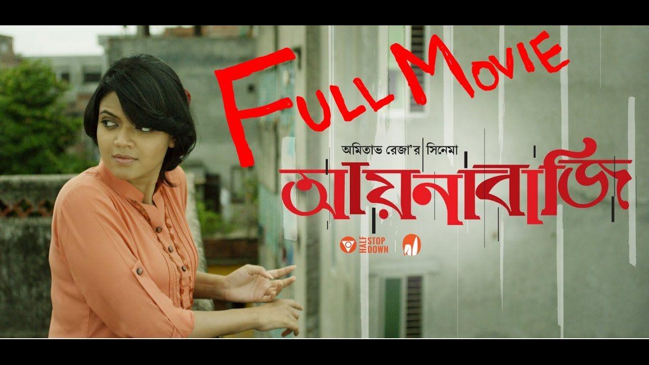 Bangla Old Banglaold On Pinterest