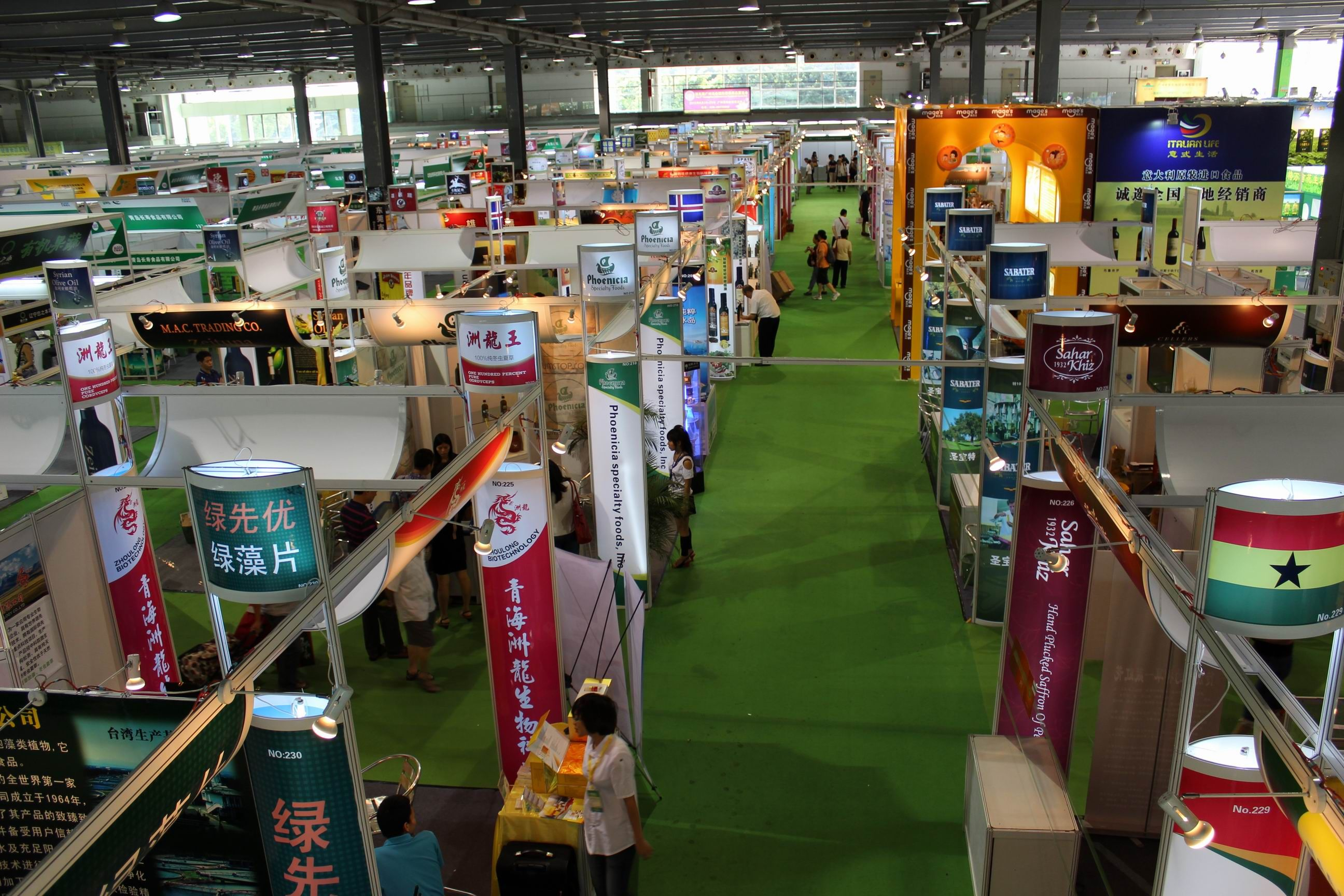 Find trade events exhibitions world business fair for Trade exhibition