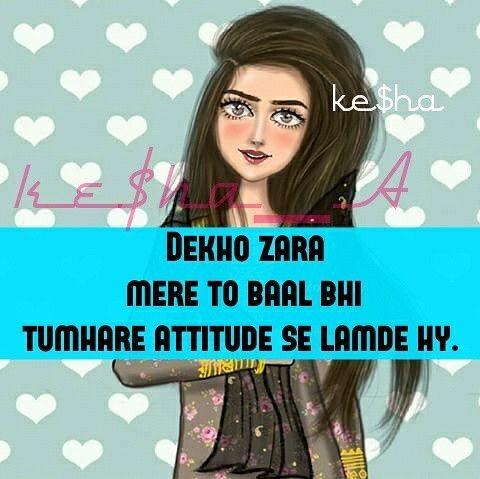 Mera Attitude My Lyf Pinterest Attitude Quotes Attitude And