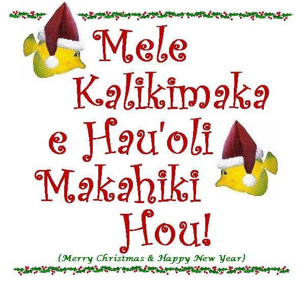 Hawaiian Holiday Greetings Hawaiian Christmas Hawaii Christmas Mele Kalikimaka