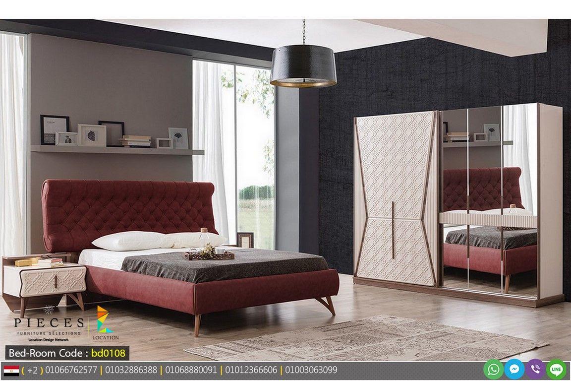 بالصور اجمل الوان و دهانات غرف الأطفال لوكشين ديزين نت Modern Furniture Living Room Beige Living Rooms Bedroom Sets