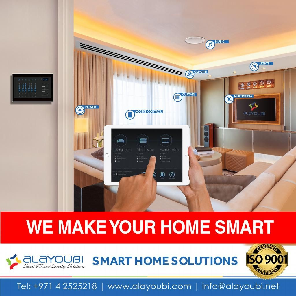 We Make Your Home Smart Http Www Alayoubi Solutions