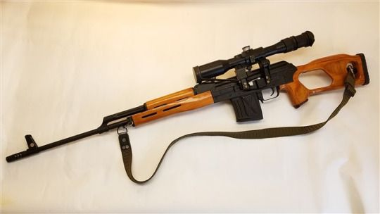 SSG-97 Although recognized more commonly and correctly as a